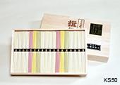 揖保乃糸 特級品 色麺