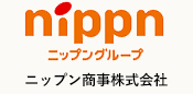ニップン商事株式会社